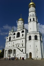 Moscou, church